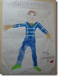 σώμα από χαρτί και χρώματα (4)
