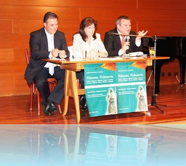 17-4-2012 Bliatkas Dinopoulou Blatsiotis