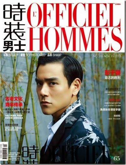 Eddie X Loofficiel Hommes Nov 2013 - 01