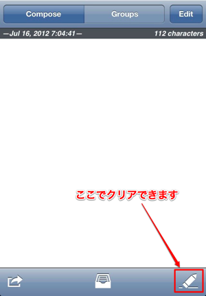 TEiPhone 015