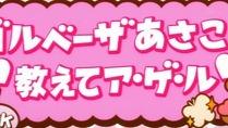 [Commie] Tonari no Kaibutsu - 02 [EAD8234A].mkv_snapshot_23.44_[2012.10.10_23.14.35]