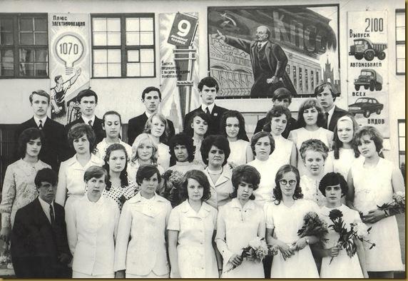 выпускной1972г