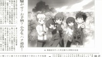 Little Busters - 01 - Large 21