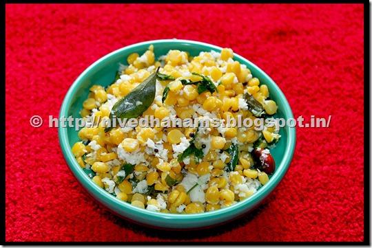 Kadalai Parupu Sundal - IMG_4894