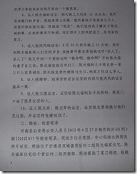 Chen Kegui Verdict_Page_08