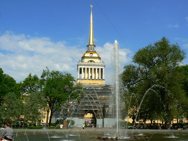 Obiective turistice Rusia: Amiralitatea Sankt Petersburg.JPG