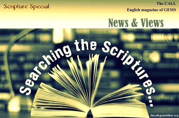 Searching the Scriptures_The CALL