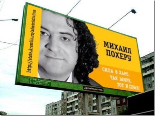 prikoly_v_reklame_42