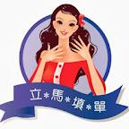 【媽媽教室】詹老師媽媽教室時間表-2014年二月 場次