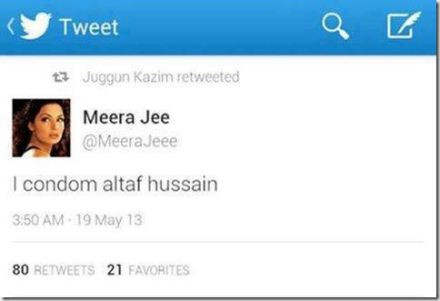 Meera Funny english on twitter message