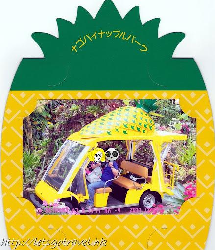 20111229okinawa535.jpg