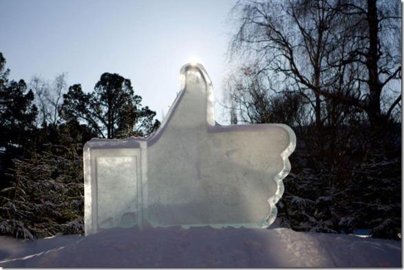 facebook-sweden-server-21