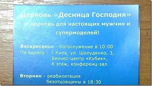 http://lh6.ggpht.com/-5GTciJNkoQw/UKRQI5Kej3I/AAAAAAAEVjw/y5u3MnQ5SkM/00t7eqa5_thumb%25255B6%25255D.jpg?imgmax=800