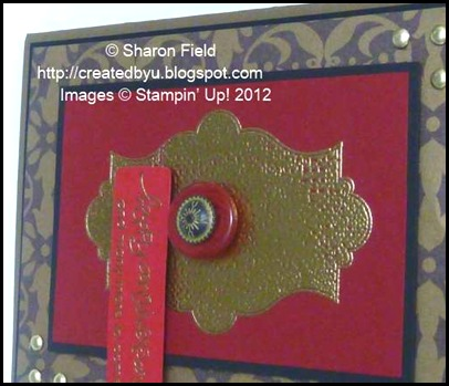 side way view with dimensionals of red door card number one