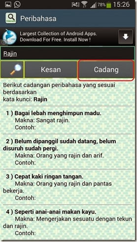 peribahasa-dictionary-android-suggest