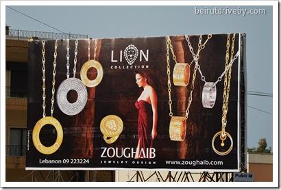 zoughaib (2)