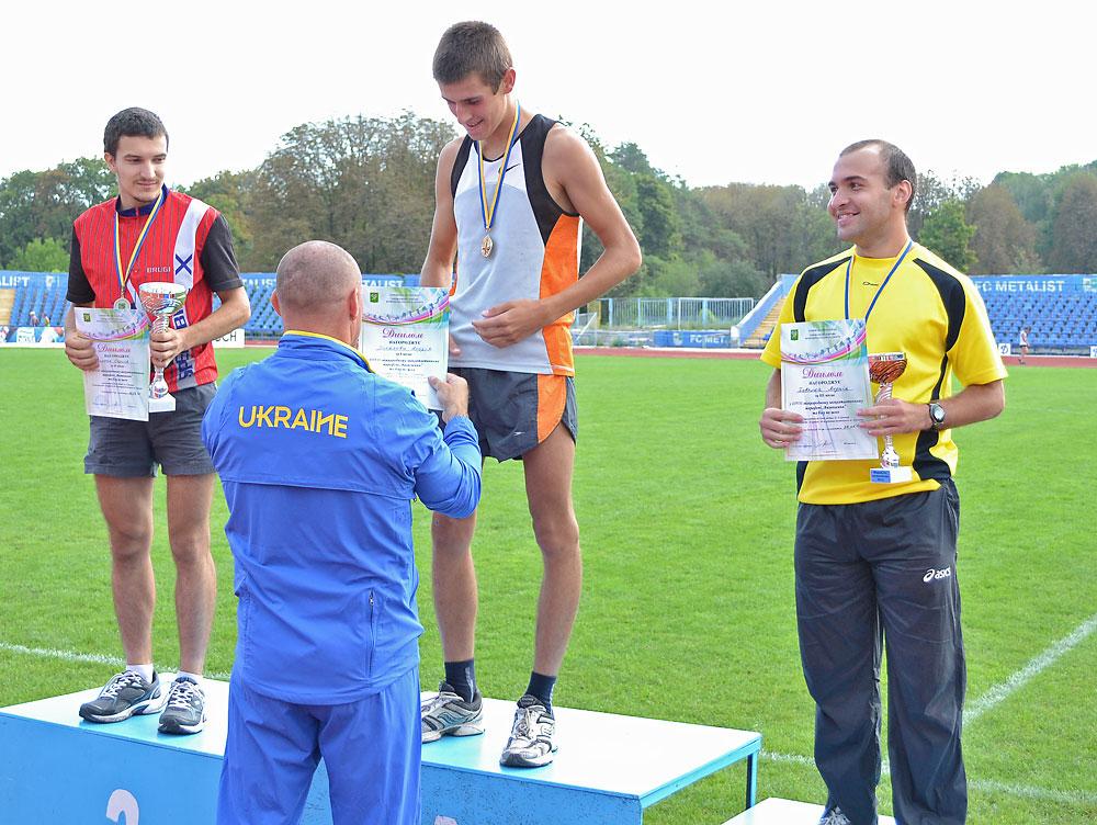 Харьковский марафон 2012 - 214