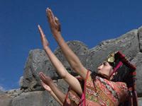 Adoración al Sol (incas)