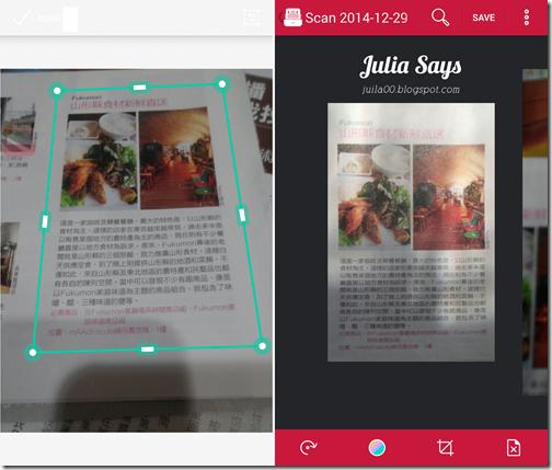 Screenshot_2014-12-22-22-01-49 拷貝