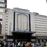 apollo victoria in London, London City of, United Kingdom