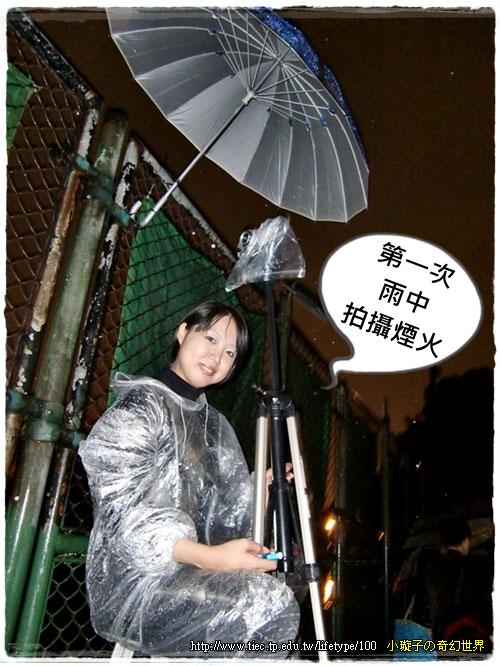 20101106_01.jpg
