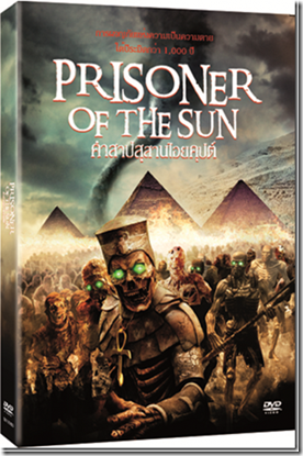 Prisoner-Of-The-Sun-2013-_thumb