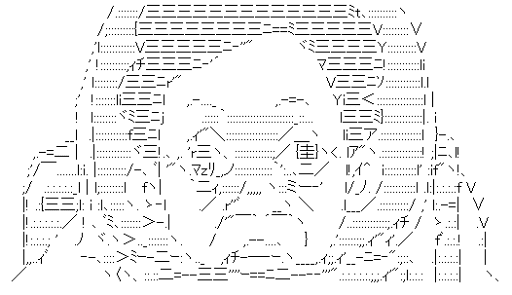 金星人 (じょしらく)