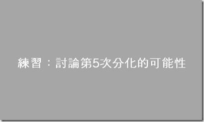 螢幕快照 2012-08-13 下午3.40.37