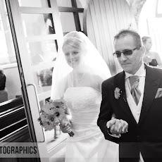 Wokefield-Park-Wedding-Photography-LJPhoto-ACW-(15).jpg
