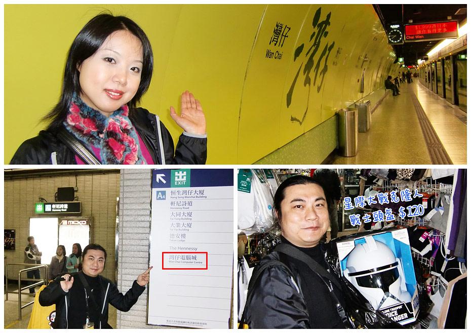 20091231hongkong13.jpg