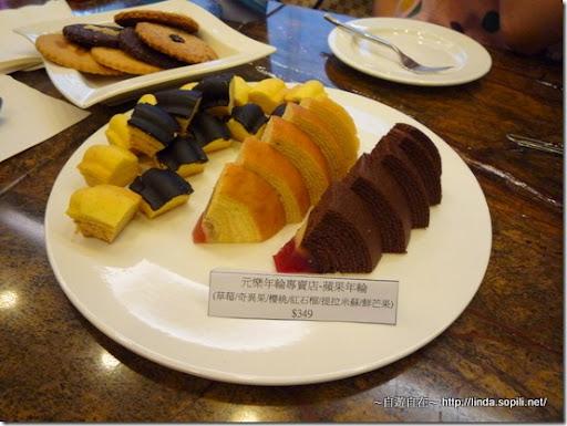 元樂年輪蛋糕-2