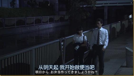 人人-jiu-警視廳特殊犯搜查係-04.mkv_20110821_231629