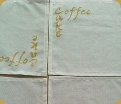 Coffee Cake 3