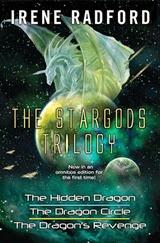 The Stargods Trilogy - Irene Radford