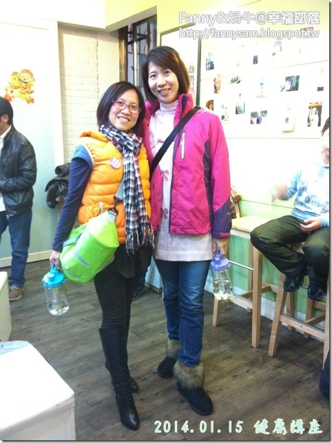 20140115_IMG_1330-blog