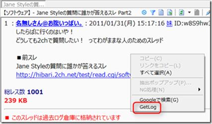2013-03-14_13h27_17