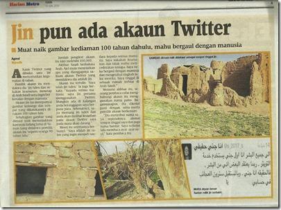Serius, Jin Pertama Guna Twitter Di Arab Saudi