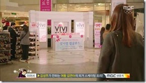 Miss.Korea.E19.mp4_002993560_thumb