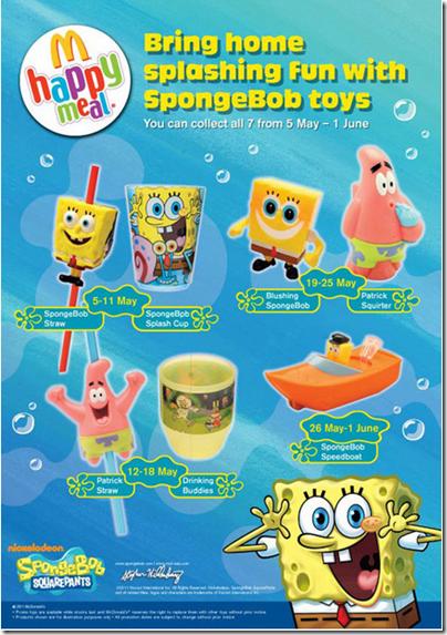 2011.05.09 Spongebob