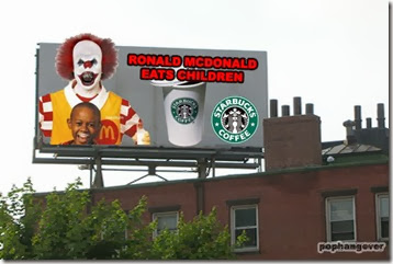 starbucks-billboard1