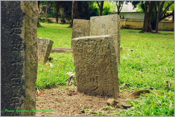 东方的坟墓