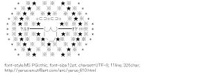 [AA]Yaruo Firework