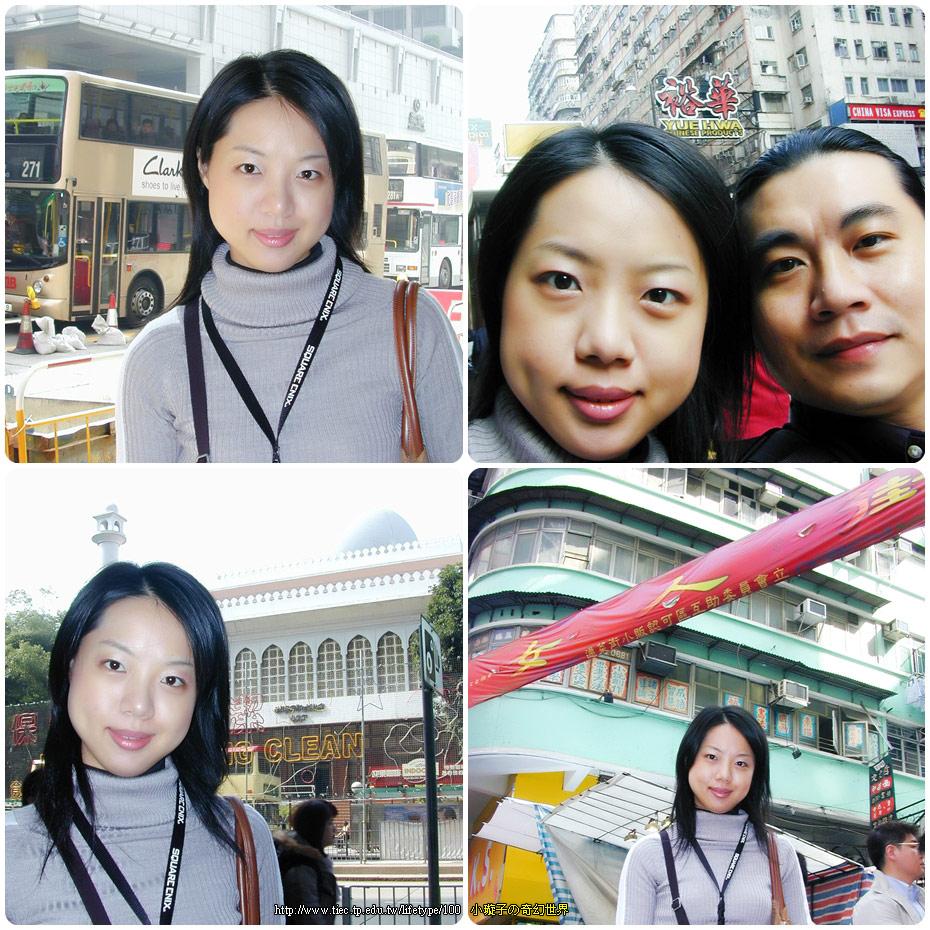 200501hongkong01.jpg