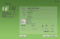 2012-06-27_182348.jpg