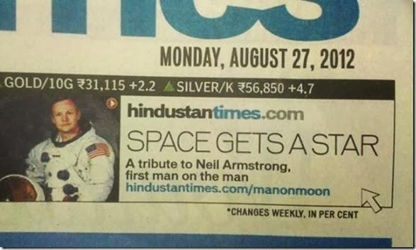 meanwhile-india-2