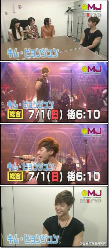 NHK Music Japan