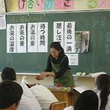 足立区立第七中学校 「美味しいお茶の淹れ方デモ」.JPG