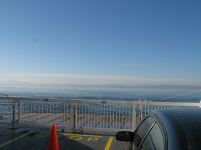 beautiful day for a ferry ride