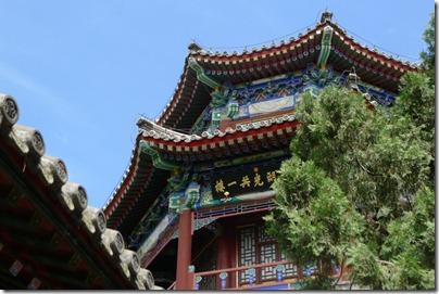 one of the small towers, 頤和園之山色湖光共一樓