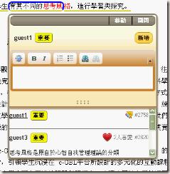 annotation_tool_original